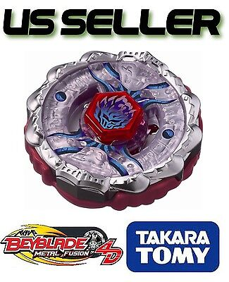 $29.99 • Buy Takara Tomy Beyblade BB123 Fusion Hades AD145SWD  4D System With Launcher