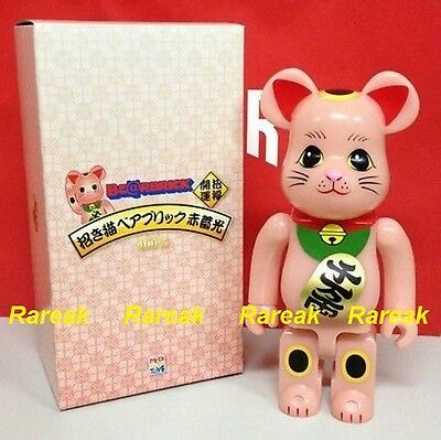 $338.99 • Buy Medicom Skytree 2015 Be@rbrick 400% Neko Lucky Cat GID Red Glow N Dark Bearbrick