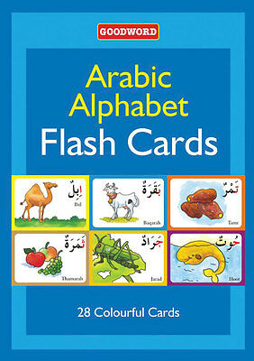 Arabic Alphabet Flash Cards For Muslim Children Ages: 3 - 6 Years • 3.99£