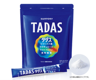 SUNTORY TADAS Lactulose Lactobacillus Bifidus 1.7g 30day Powder Made In Japan • 35.40£
