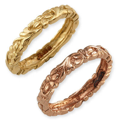 9ct Gold Yellow OR ROSE Gold Flower Pattern Stacker Ring ~ (Size J) • 59.95£