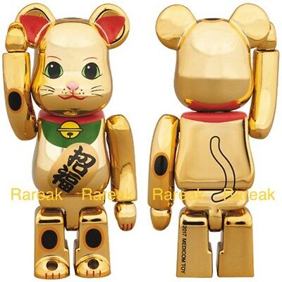 $92.99 • Buy Medicom Toys Bearbrick 2017 Skytree 100% Gold Lucky Cat Neko #5 Be@rbrick 1pc