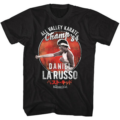 $21.99 • Buy The Karate Kid T-Shirt All Valley Karate Champ 84 Larusso Black Tee