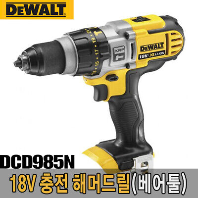 $244 • Buy [New] DeWalt / DCD985N / Charge Hammer Drill, Body Only, 18V, 55Nm