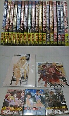 $ CDN229.75 • Buy UPS 3-7 Days To USA. UQ Holder Vol.1-20+Official Guide+Limited Items Set Japan A