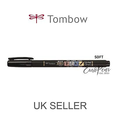 Tombow Fudenosuke Brush Pen - Black - Soft + Multibuy Options - UK SELLER • 3.95£