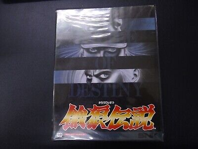 AU205.93 • Buy NEO GEO AES FATAL FURY Garou No Instruction Neogeo SNK USED