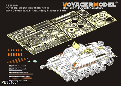 PE For German Panther G Later Ver.Basic(For DRAGON), 35883 VOYAGERMODEL 1/35 • 22.55£