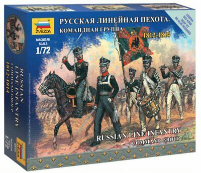 1/72 Scale Model. Russian Linear Infantry. Team Group (Zvezda) • 4.83£