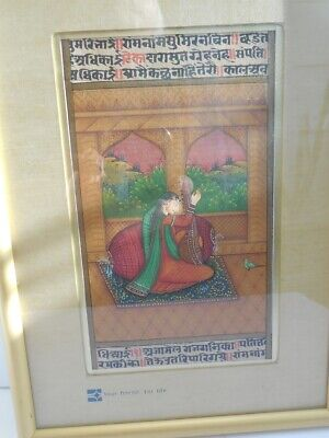 $38 • Buy Vintage Islamic Indo Persian Original Hand Made Painting  Framed 11 + X 8 1/4