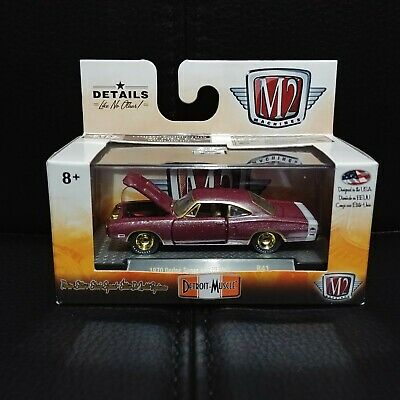 $ CDN39.99 • Buy 1/64 M2 Detroit Muscle R41 Gold Chase 1970 Dodge Super Bee Hemi One Of 750!