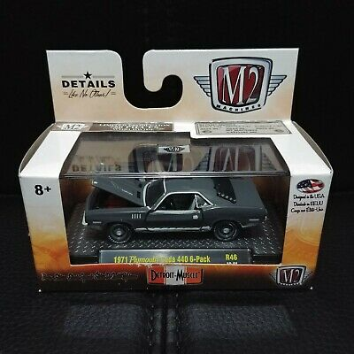 $ CDN39.99 • Buy 1/64 M2 Detroit Muscle R46 Chase 1971 Plymouth Cuda 440 6 Pack One Of 750!