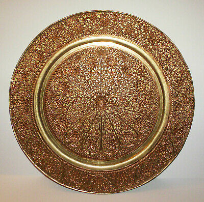 $125 • Buy Antique Indo Persian Islamic Large Hand Chased Copper And Brass Tray 59 Cm