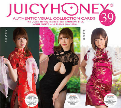 $ CDN14.11 • Buy 2017 Juicy Honey Series 39 * 72-card SET * Chinami Ito, Anri Okita & Mana Sakura