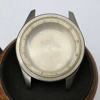 $ CDN79.99 • Buy Vintage SEIKO SPORTSMATIC Stainless Automatic Watch Case 7625 8233 Parts Repairs