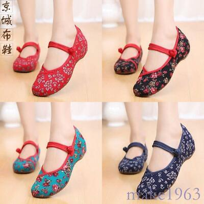 £16.06 • Buy Vintage Chinese Style Women Embroidered Shoes Mary Jane Qipao Dress Shoes Flat