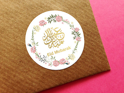 35 Eid Mubarak Gold Flower Stickers Decorations Cards DIY Cupcakes Picks D6 • 2.99£