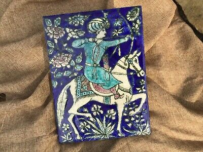 $349 • Buy Lovely Quality Antique Islamic Indo Persian Ceramic Tile Bow Hunter