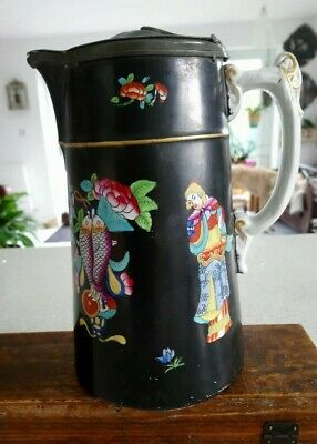 Victorian Chinoiserie Jug / Pitcher Paeony Man & Woman On Matte Black Background • 22£