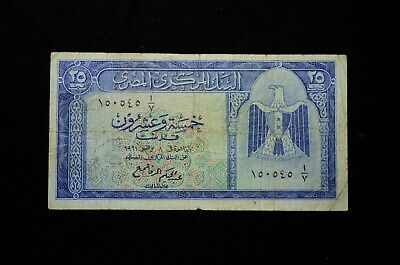 $10 • Buy 1963 Egypt Central Bank 25 Piastres Currency (otb507)