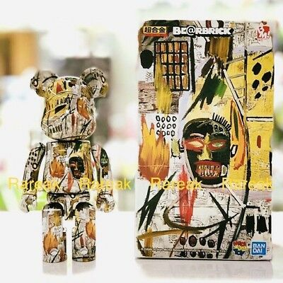 $344.99 • Buy Medicom Be@rbrick 2019 Jean-Michel Basquiat Printings 200% Chogokin Bearbrick