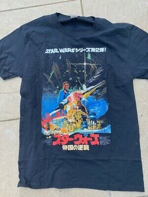 $19.99 • Buy Star Wars The Empire Strikes Back Japanese Poster Adult T-Shirt Large