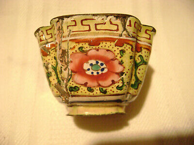 $ CDN2.69 • Buy Antique Child's Toy Enamelware Metal Bowl