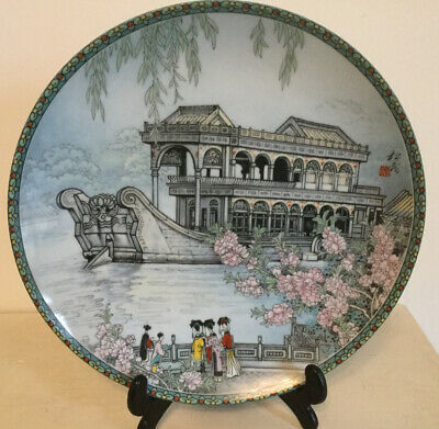 """Imperial Jingdezhen Porcelain Collector Plate """"Marble Boat"""" 21.5cm Wide- Chinese • 6.50£"""