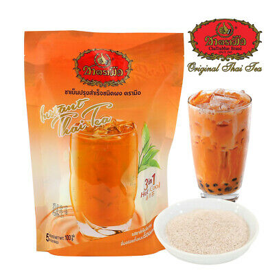 3in1 Instant Milk Tea Powder Iced Cool & Hot Thai ChaTraMue Number One Brand • 7.99£