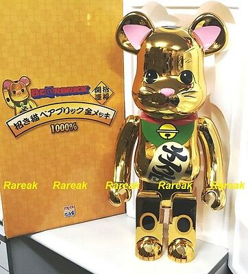 $4999.99 • Buy Medicom Be@rbrick 2017 Lucky Cat #1 Gold 1000% Golden Neko Bearbrick