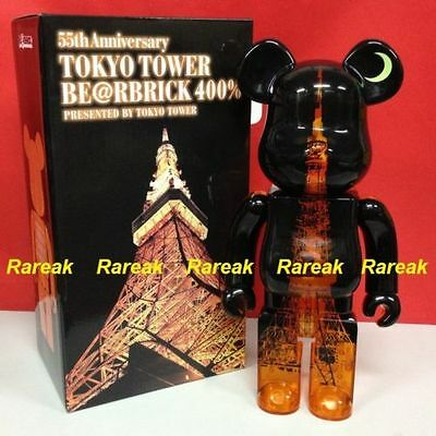 $1322.99 • Buy Medicom Be@rbrick 2012 Tokyo Tower Grand Opening Limited Ver. 400% Bearbrick 1pc