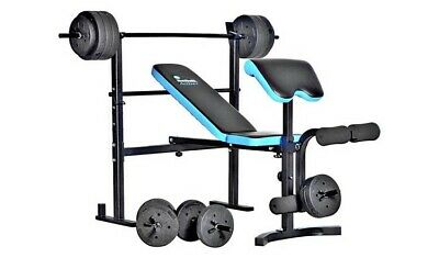 Men's Health Folding Bench And Preacher With 50kg Weights Exercise Equipment Gym • 550£