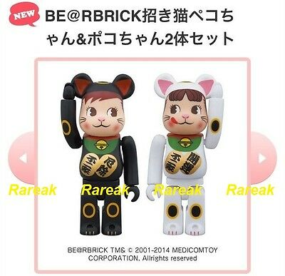 $254.99 • Buy Be@rbrick Fujiya 100% Milky Peko & Poko Lucky Cat Neko Boxset Bearbrick Set 2pcs