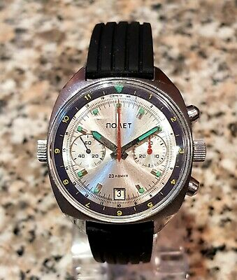 POLJOT Sturmanskie 3133 Vintage Russian Soviet Watch USSR Chronograph  • 300£