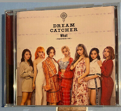 DREAMCATCHER Japanese Album What Kpop Jpop • 18£