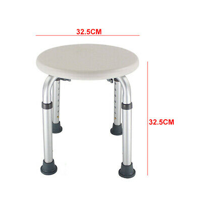 Older Pregnancy Disabled Chair Non Slip Seat Bath Height Adjustable Shower Stool • 36.21£