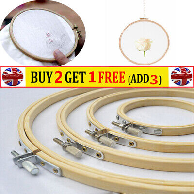 £3.77 • Buy Wood Machine Embroidery  Cross Stitch Hoop Ring Bamboo Sewing Frame 10-35cm