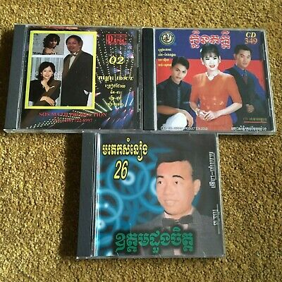$ CDN10.44 • Buy LOT Of 3 Cds Of Music From Thailand Alan Bishop Sublime Frequencies