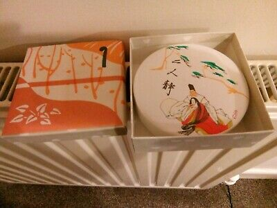 Japanese Sweets Box (empty) From Long Established Sweets Shop In Japan • 4.50£