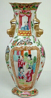 19th Century Chinese Canton Vase 18½cm • 8£