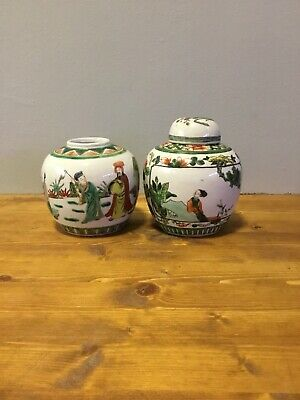 Two Chinese 19th Century Famille Rose Jar / Vase Kangxi Style • 11.50£