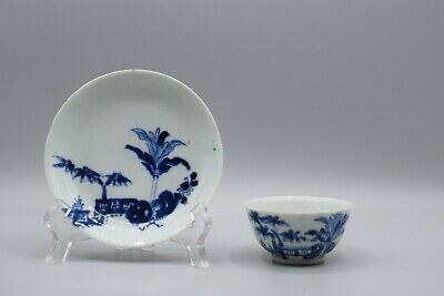 Chinese Porcelain Blue White Cup And Saucers Banana Tree Swastika 18th Century • 1£