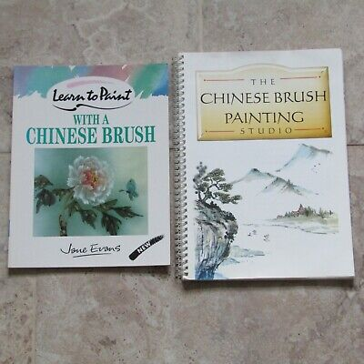 Chinese Brush Painting Studio Learn To Paint Xuan Grass Paper Instruction Books • 12£