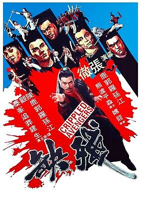 £6.99 • Buy Crippled Avengers Kung Fu Movie Poster Repro Print  Vintage Shaw Brothers 1970s