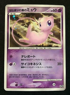*UK Seller* MEW 10th Anniversary Japanese Pokemon Promo Card Holo Rare • 50£