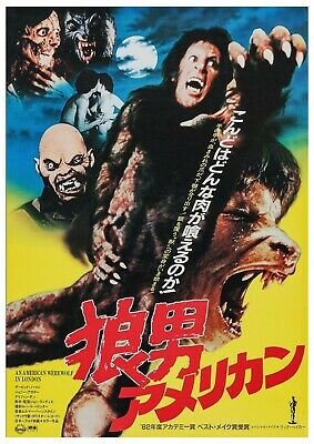 £6.99 • Buy Japanese An American Werewolf In London Horror Movie Poster Reproduction Print