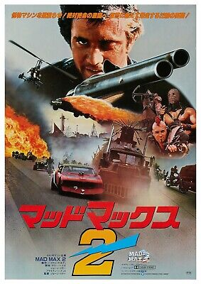 £6.99 • Buy Japanese Mad Max 2 The Road Warrior Mel Gibson Movie Poster Reproduction Print