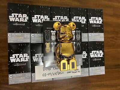 $119.99 • Buy Medicom Bearbrick 400 Starwars Japan Exclusive Surprise Vinyl Figure 1/6! RARE