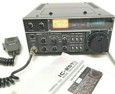 ICOM IC-251A 2M Transceiver All-Mode 144-148 MHz With Manual Clean • 262.20£