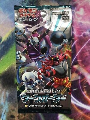 AU7 • Buy Pokemon TCG Cards DARK ORDER Sun & Moon SM8a Booster Pack Free Shipping